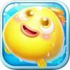 小鱼消消乐iPhone版