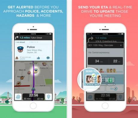 位智导航app下载