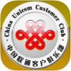 江苏联通app
