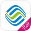 北京移动app