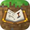 我的世界游戏盒子iOS版