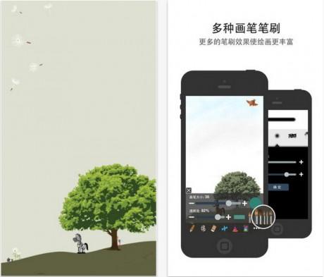 绘画app