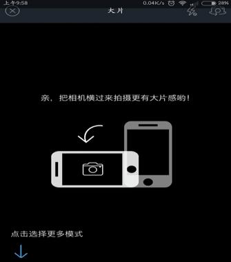 足记app下载