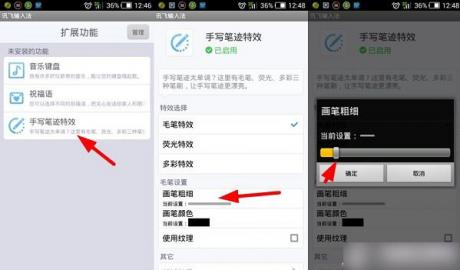 讯飞输入法手机版下载