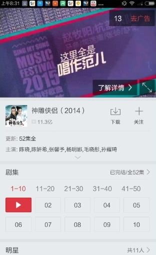 搜狐视频app下载
