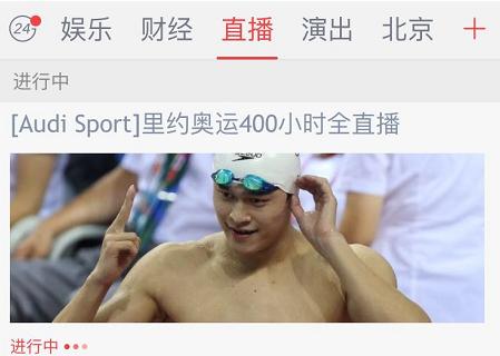 凤凰新闻手机版下载