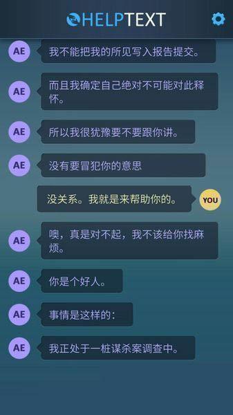 生命线危机一线中文版