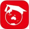澳际留学app