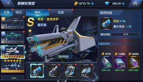 星际火线S级黄金重装修罗怎么样 星际火线S级黄金重装修罗属性介绍