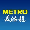 麦德龙中国
