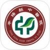 平阳县中医院app