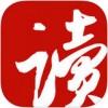 网易云阅读iPhone版