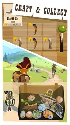 网易边境之旅