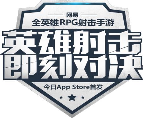永恒边境APPStore首发开服活动 永恒边境安卓预约地址