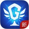 游戏人生app