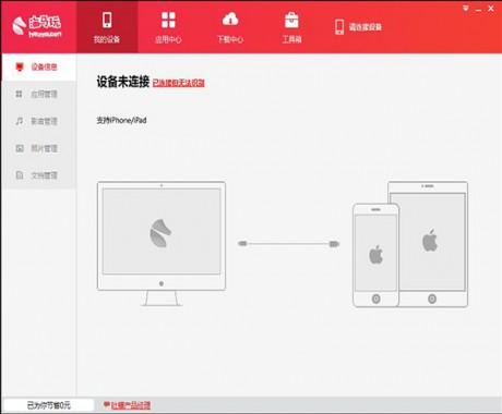 倩女幽魂手游ios版怎么在电脑上玩 倩女幽魂手游苹果电脑版使用教程