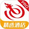 艺龙旅行Pro app