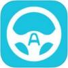 安代驾app
