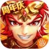 少年西游记iOS版
