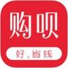 购呗app