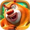 熊出没之熊大快跑iPhone版