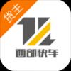 途乐货主版app