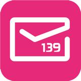 139邮箱v9.1.3