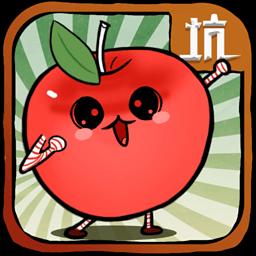小苹果儿v2.0