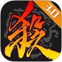 三国杀appv3.7.5