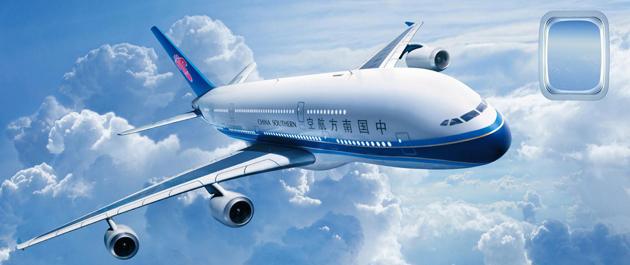 航空app