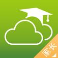 内蒙古和校园家长版v4.6.8
