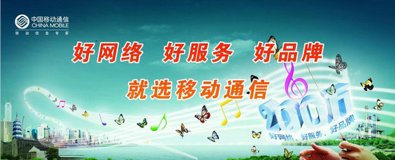 中国移动app大全